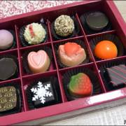 【清境】Nina妮娜巧克力工坊 山林裡的糖果屋 每顆巧克力都有驚喜 繽紛長方形禮盒