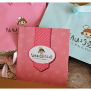 【南投 清淨】Nina巧克力工坊 中秋花好月圓