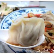【台北好食推薦】山東餃子館 家常口味麵食館 水餃好吃推薦!!