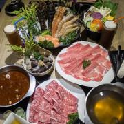 【內湖火鍋】團緣涮涮屋。新鮮痛風鍋 肉品很驚艷 沒有火鍋料 健康火鍋