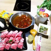 [ GS愛吃鬼 ] 內湖 X 團緣精緻鍋物 X活跳跳海鮮涮涮鍋