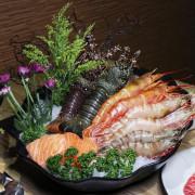 『內湖美食』團緣涮涮屋|聖誕跨年限定套餐!超優惠龍蝦套餐1人1隻不用搶~配上頂級牛肉豬肉一起來團緣!