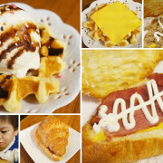 【台北大安區】Oven Coffee 烤香咖啡 (光復店), 上班族的早餐小確幸,美味滿分可頌~
