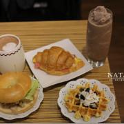台北。大安│「Oven Coffee」光復店~有溫度的咖啡。正宗比利時烈日鬆餅輕食早餐下午茶首選