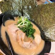 日本廚師來台經營,每日燉煮新鮮豚骨湯,道地橫濱家系拉麵。台北中山區美食。捷運雙連站~丹尼的吃喝玩樂 dannyslife.blog