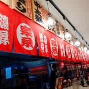 [台北中山] 今年拉麵新歡- 特濃屋已超過十五訪