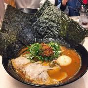 橫濱家系拉麵特濃屋/道地日本濃郁系拉麵/台北中山區雙連站可外帶美食