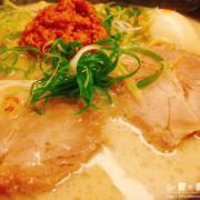 【台北。食記】超濃湯頭豪華級拉麵。令人激賞的噴汁炸雞!! ─ 橫濱家系拉麵 特濃屋