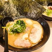 【台北美食】橫濱家系拉麵特濃屋。中山區日本人開的人氣豚骨拉麵!午餐免費升級大碗拉麵 - ANIKO 艾妮可美味人生