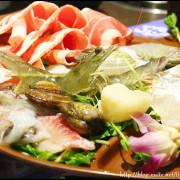 [ 永春站美食 ] 火鍋世家~澎派新鮮海產涮涮鍋