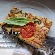 Bake Culture貝肯庄 松山三民美食 世界麵包分享日 新款麵包搶先上映!