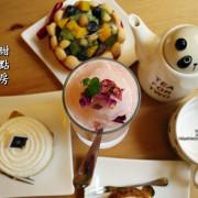 【台中西區】Naissance 米之朵甜點房  黃色小屋內部很寬敞 動物系茶壺可以選~