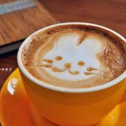 在親子餐廳喝咖啡聊事非:稞枓咖啡廚房