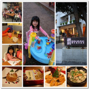 【台中食記】南屯區‧稞枓咖啡廚房(友善親子餐廳)~附設沙坑、親子遊戲室