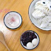 【食記】台中/西區「路地氷の怪物」.怪物冰〃近美術館