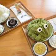 【台中。美食】西區 / 甜點,捨不得吃掉-路地氷の怪物-綿密的經典抹茶,存中店