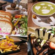 [ GS 愛吃鬼] 查理布朗CCKiss X特製雪糕 X必訪東區下午茶店