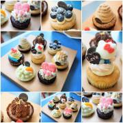 吃-鼓山。克勞蒂杯子蛋糕,粉嫩超萌杯子蛋糕專賣店(高雄明華店)