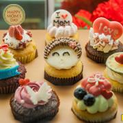 [高雄美食] 克勞蒂杯子蛋糕 Home by Cloudy Cupcake (少女心噴發中)