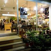 【台北中山美食】儲房咖啡館:日系清新風格咖啡店,美味輕食下午茶餐點;乾燥花店增浪漫,聚餐約會餐廳推薦