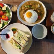 (胖樺食記)松江南京站推薦餐廳「儲房咖啡館」,文青風格餐點美味/不限時/WIFI/熱沙拉/下午茶/乾燥花/完整菜單/看書使用筆電