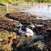 北海岸玩水景點 ▶ 麟山鼻遊憩區 ▶ 白沙灣旁親子玩水秘境 玩沙.抓螃蟹.觀賞潮間帶的小生物