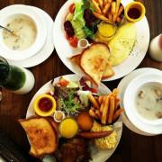 【西屯美食】小紐約 Little N. Y. Cafe‖豐富的早午餐系列,絕對滿足你的味蕾。