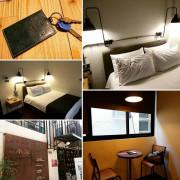台南旅宿-未艾公寓 典雅、美學的展現~