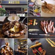 | 台北。餐廳 | MASTRO 復北店 ♥︎ 真空低溫熟成。黑豬上蓋肋眼 x 銷魂的熱呼呼鑄鐵鍋巧克力香蕉舒芙蕾鬆餅