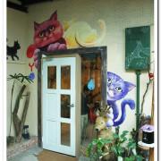 小動物陪同用餐的可愛中途餐廳──南美村ㄚ狗ㄚ喵《午餐篇》
