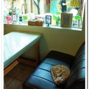 小動物陪同用餐的可愛中途餐廳──南美村ㄚ狗ㄚ喵《午茶篇》
