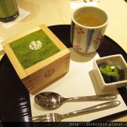 [食] 抹茶館Maccha House~鹹食甜食都好吃!