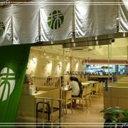 ▪ 台北東區 - 抹茶館Maccha House 下午茶,還有拉麵喔!!
