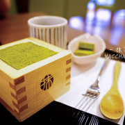 【信義甜點】Maccha house 抹茶館‧森半抹茶日本直送│抹茶提拉米蘇│