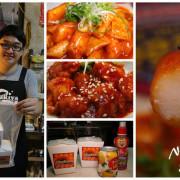 【彰化員林美食小吃】Chakiya 韓式炸雞❤新亮點不用遠赴韓國吃韓式炸雞,員林也能吃到正宗口味的韓式炸雞
