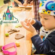 【台北中正親子餐廳】格林屋 Greenwood Taipei  藝人郁方用心打造孩童的玩樂天堂 手工餅干diy/大型遊樂室/咖啡/美食