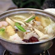 【大呼過癮臭臭鍋】龜山銘傳店嚐鮮