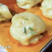 台中市 美食 鎮新記 - 爆漿煎餃
