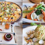 《捷運板南線江子翠站美食》洋朵義式廚坊~超美味的義式料理披薩、義大利麵、燉飯