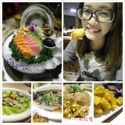 [美食]母親節大餐你吃了嗎?!~聚餐好選擇~南庄客家風味美食餐廳,養生的特色料理,超好吃的客家好味道!!--板橋