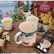 <宅配團購>阿華師茶業/DIY冷泡茶/宅配茶包/米其林1星/健康新茶道/茶葉烘焙/三角立體茶包/碳焙鐵觀音奶茶