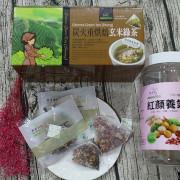 宅配茶飲|阿華師茶業紅棗枸杞茶真材實料綠茶冷泡茶舒暢熱喝溫潤使用三角立體茶包讓茶葉充份伸展