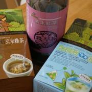 【初體驗】阿華師茶業@來點溫熱的魔法之水 一場色香味俱全的三重奏即將登場