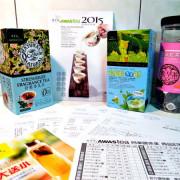(招待)2015.04.28 -【台中】阿華師茶業 紫米紅茶、黃金超油切冷泡綠茶、舒壓香氛茶❤