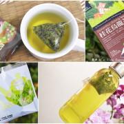 [宅配茶葉]阿華師茶業-透心涼的黃金超油切綠茶+香醇的桂花烏龍茶