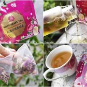 零咖啡因的低熱量,玫瑰花、紅棗枸杞雙茶包~阿華師茶業玫瑰珍珠美顏茶
