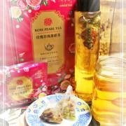 ♚體驗❤宅配美食♚阿華師茶業。玫瑰花、冷泡茶。紅棗枸杞。雙茶包。就算是辛苦的小小平民,也可以輕鬆享受到歐洲皇家感的玫瑰珍珠美妍茶口感,忙碌的生活也有需要放鬆的時刻