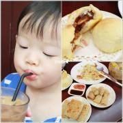 [食記] [台中 – 港式] [北屯區] 傳承香港『蓮香樓』的道地滋味 / 鑫旺角茶餐廳- 蕉DD的初來乍到