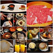 【EZTable餐廳週活動】Dannys WhatsNabe 牛排教父鄧有癸新鮮原味頂級鍋物-Restaurant Week Taipei 2015期間限定菜單。台北大安區