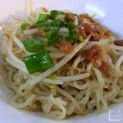 [捷運台北小巨蛋美食] Nash 吃 阿展手工乾麵 附近上班族午餐好去處